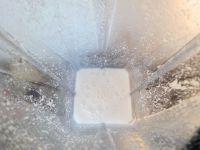 Reis (mit oder ohne Wasser) im Mixer zu Mehl mixen.