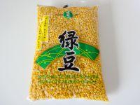 Optimal für Kitchery: gelbes Mungdal aus dem Asialaden.